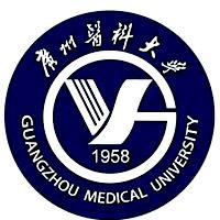 廣州醫科大學